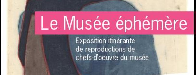 photo_exposition_musee_ephemere_2018